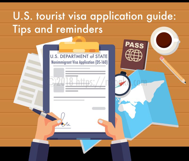 アメリカ観光ビザを申請する時の流れ