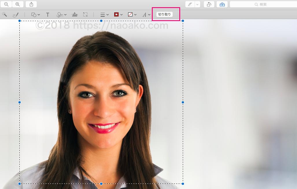 Macで写真を正方形に切り出す
