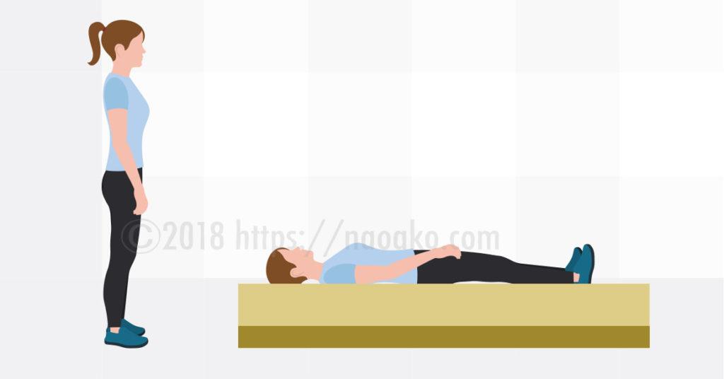 柔軟な体は寝た姿勢でも柔軟に対応できる